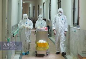 تصاویر نخستین تصاویر از محل قرنطینه بیماران مبتلا به کرونا در بیمارستان مسیح دانشوری