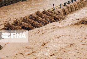 طغیان رودخانه خرم رود - خرم آباد