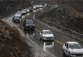 شدت بارندگی در ۴ استان   دور سفرهای غیرضروری را خط بکشید