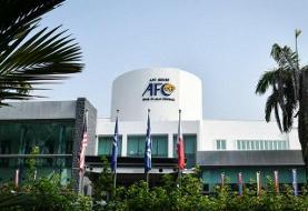 AFC، ایران را نقره داغ کرد/ اتهام؛ صدور مجوز حرفهای نادرست برای تیمهای ایرانی