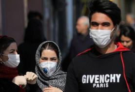 Iran is closing schools, scrambling for hospital places, and spraying disinfectant in the subway ...