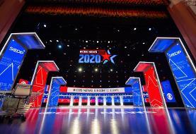 Watch live: Democratic presidential debate in South Carolina