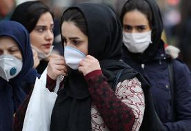 جدیدترین آمار کرونا در ایران | ۲۰۲۳ بیمار جدید شناسایی شد | خوزستان همچنان قرمز است