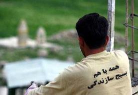 جهادگران البرزی برای مقابله با کرونا به میدان آمدند