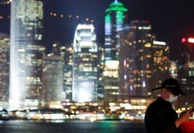 کمک مالی هنگکنگ به ۷ میلیون شهرند دائمی/ هر شهروند: ۱۲۸۰ دلار آمریکا