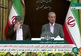 Coronavirus: Iran has no plans to quarantine cities, Rouhani says
