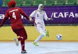 مسابقات لیگ برتر فوتسال بانوان روز جمعه برگزار خواهد شد