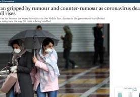 در رسانههای آمریکا؛ چرا آمار کرونا در ایران از جهان متفاوت است؟