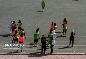 لغو دیدارهای هفته ۱۹ لیگ برتر فوتبال بانوان/ فوتسال برگزار میشود