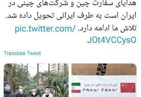 تحویل ۵۰۰۰ کیت تشخیص کرونا به ایران توسط چین
