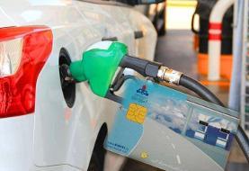 سهمیه بنزین نوروزی تا سه ماه بعد قابل استفاده است