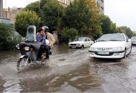 بحران باش باران در ۴ استان کشور/ احتمال طغیان رودخانه های غرب کشور
