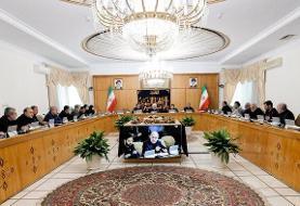 ابراز عجز دولت در مورد FATF و درخواست از تندروها: بهانه به دست بدخواهان ایران ندهید! خسارت به منافع ملی و هزینه تحریم بر مردم