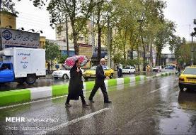 ورود سامانه بارشی به کشور از شنبه/پیش بینی وضعیت جوی پایتخت