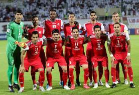 برگزاری بازی التعاون-پرسپولیس با حکم AFC به تعویق افتاد