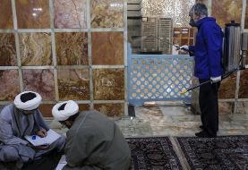 Coronavirus: How is Iran responding to the outbreak?