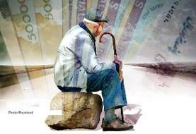 انتقاد بازنشستگان کشوری از عدم افزایش عادلانه مستمریها