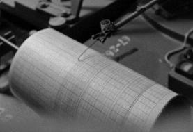 زلزله ۳.۹ ریشتری قشم را لرزاند