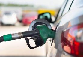 تعیین تکلیف سهمیه بنزین نوروزی ۹۹ در مجلس