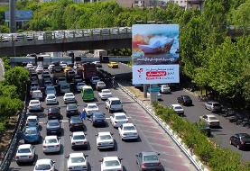 جزییات طرح ترافیک مخصوص روزهای کرونایی پابتخت