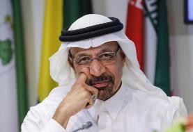 بازگشت وزیر انرژی اخراجی عربستان در یک سمت جدید