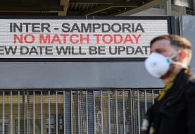 واکنش سرمربی یوونتوس به شیوع ویروس کرونا در ایتالیا