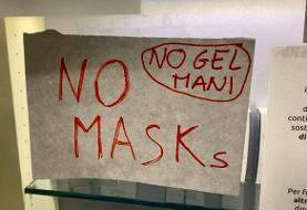 ماسک و ژل در میلان ایتالیا نایاب شد+ تصاویر