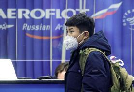 China to Russia: End discriminatory coronavirus measures against Chinese