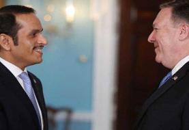 تماس تلفنی وزرای خارجه آمریکا و قطر در مورد ایران