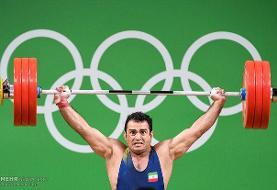 اعزام وزنهبرداران ایران به دبی لغو شد/ فقط سهراب وزنه میزند