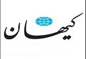 تبلیغات کیهان برای قالیباف/ البته نمیخواهیم درباره او اغراق کنیم