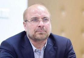 جزئیات اولین گفتگوی دیپلماتیک قالیباف در راس مجلس