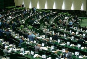 مراسم افتتاحیه مجلس یازدهم با حضور مقامات کشوری و لشکری آغاز شد