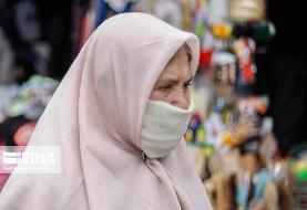 کاهش چشمگیر مراجعان به مطبها و مراکز درمانی یزد