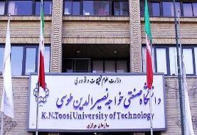 کلاسهای دانشگاه کردستان تا ۱۶ اسفندماه «مجازی» شد
