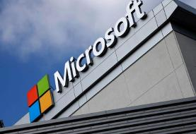 A former Microsoft engineer stole more than $10 million from the company and used it to buy a $1 ...