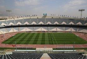 قسمتهای مختلف ورزشگاه آزادی ضدعفونی شد