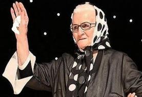 ملکه رنجبر بازیگر سینما و تلویزیون درگذشت: خاکسپاری بدون مراسم