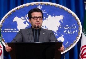 توضیح وزارت خارجه درباره بازگرداندن ایرانیان به کشور