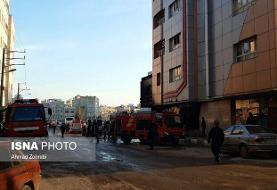 آتشسوزی یک مجتمع مسکونی در قم