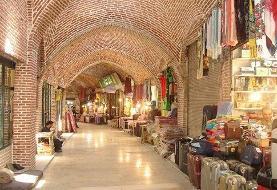 طرح تشدید نظارت و پایش بازار کالا و خدمات در نوروز ۹۹ در خاش