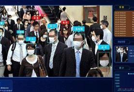 تشخیص چهره افراد ماسک دار نیز میسر شد