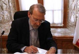پیام تسلیت لاریجانی برای درگذشت حجتالاسلام خسروشاهی در اثر کرونا