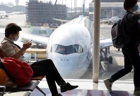 گزارشی از ممنوعیتهای پروازی به ایران و سرگردانی مسافران در فرودگاهها