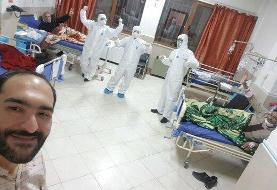 بیمار معروف مبتلا به کرونا از قرنطینه مرخص شد
