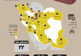 Latest numbers on coronavirus cases in Iran
