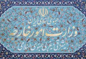 حمایت ایران از طرح دبیرکل سازمان ملل برای آتشبس در افغانستان
