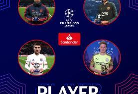 ۴ نامزد بهترین بازیکن هفته لیگ قهرمانان اروپا
