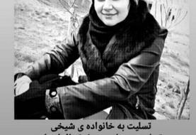 (عکس) درگذشت الهام شیخی فوتسالیست قمی به دلیل ابتلا به کرونا
