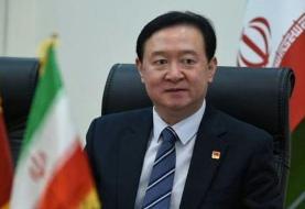 ورود اولین محموله کمکهای چین به ایران